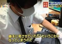 遺品整理社がHBCテレビの取材を受けました