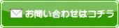 遺品整理社札幌本部