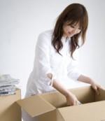 遺品整理の意味|遺品整理社札幌本部